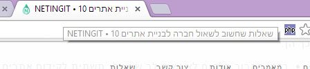 title tags with description תגים לקידום אתר